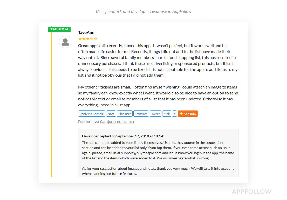 Replying to negative reviews helps you to improve app rating and get more app downloads