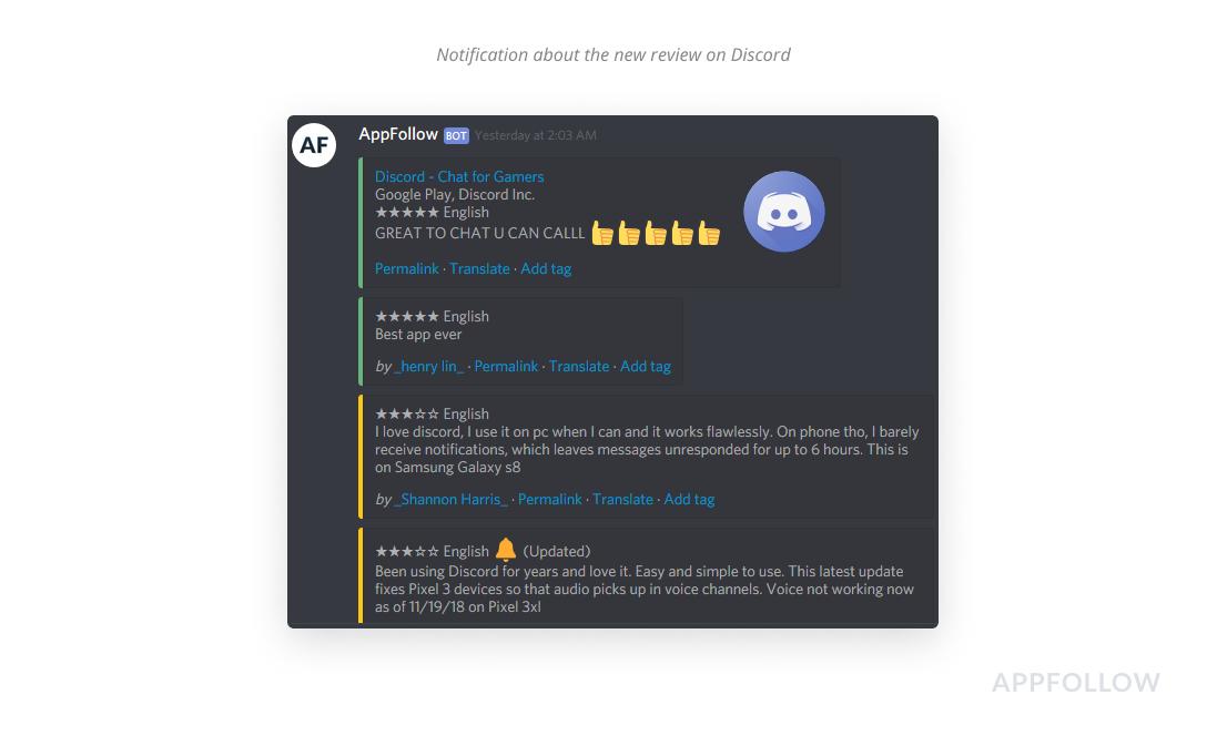 Discord의 새로운 리뷰에 대한 알림