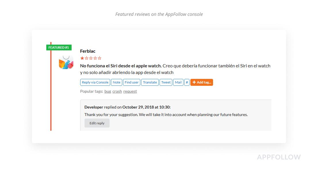 AppFollow 콘솔의 추천받은 리뷰