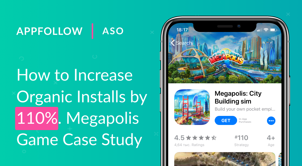 Social Quantum Case Study: How to Increase Organic Installs by 110%