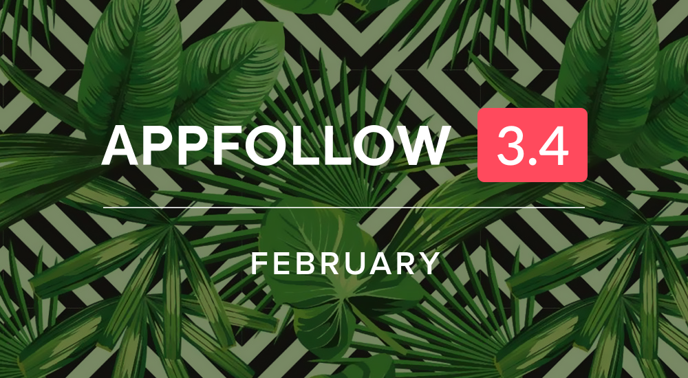 AppFollow 3.4: February Edition