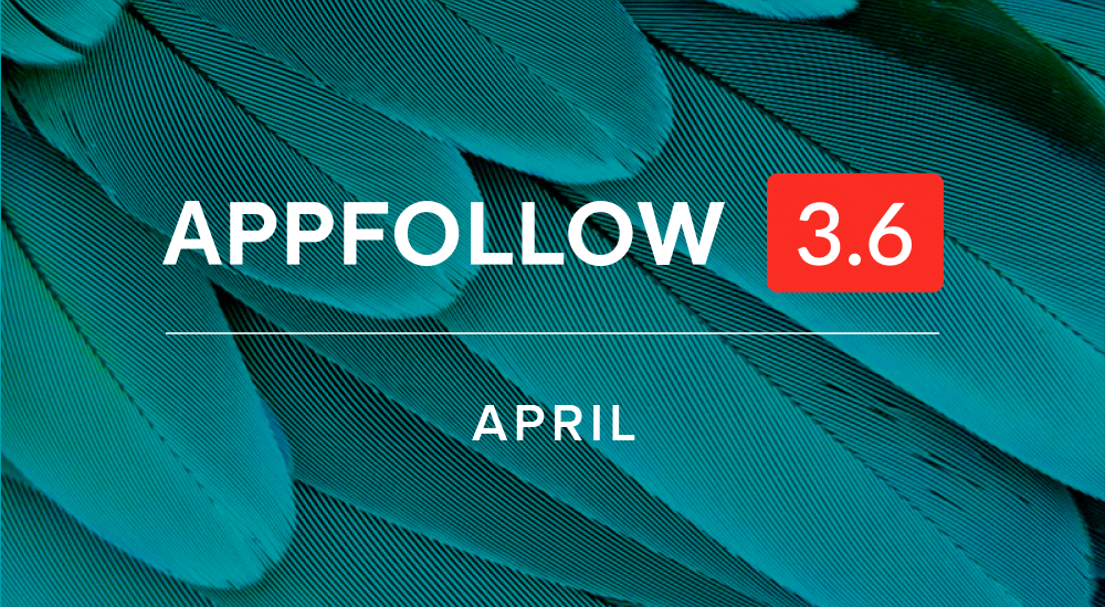 AppFollow 3.6: April Update