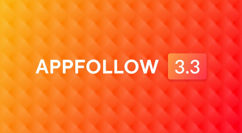 AppFollow 3.3: популярные отзывы, Mac App Store