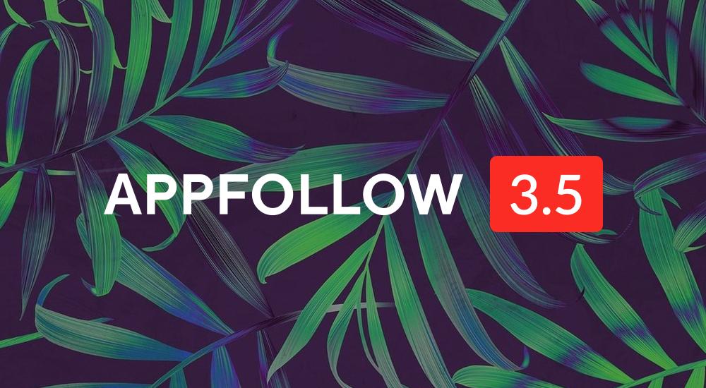 AppFollow 3.5: рейтинг, выгрузка отзывов и аддон