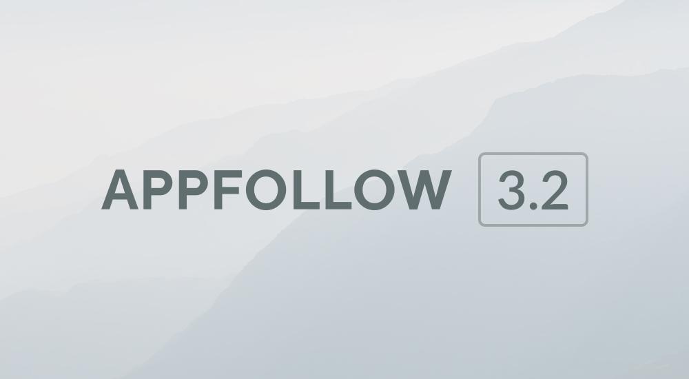 AppFollow 3.2: интеграции с Help Desk сервисами
