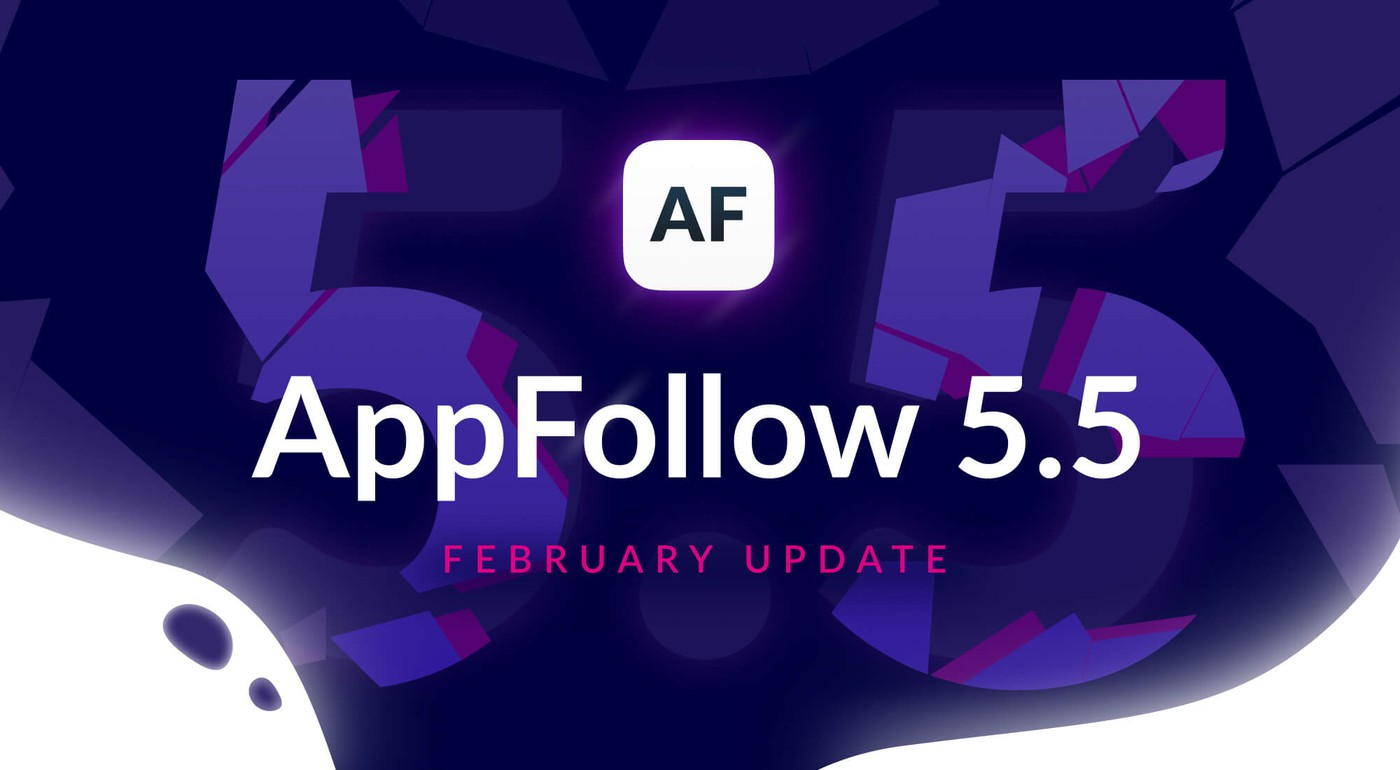 5.5: February Update