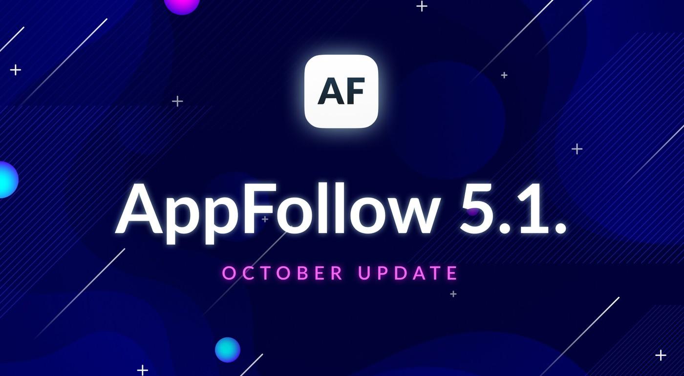 5.1: October Update