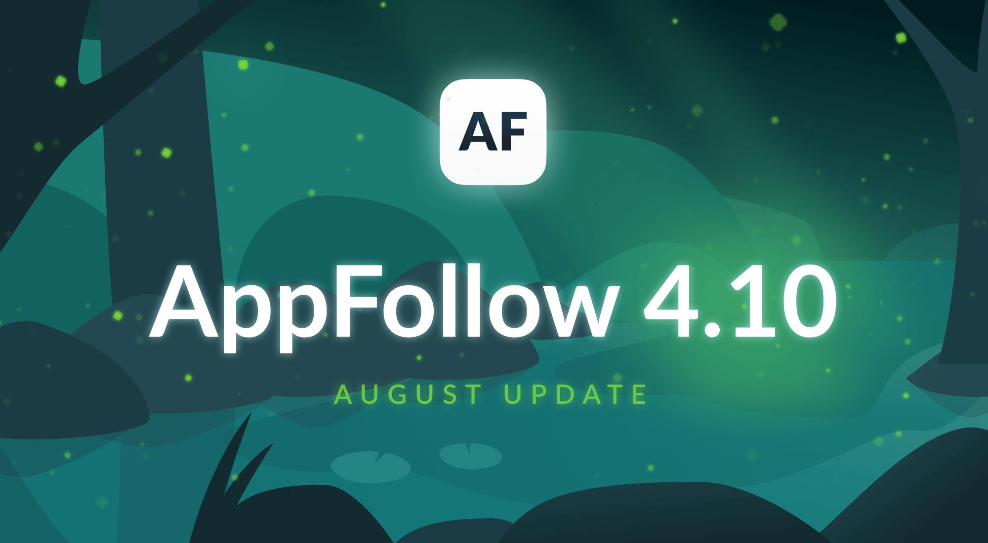 4.10 August Update