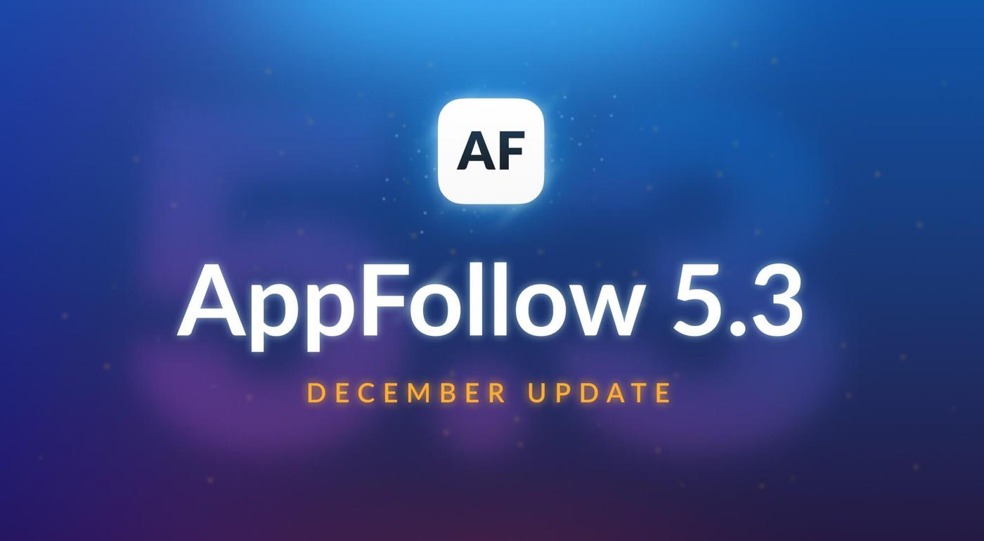 5.3: December Update