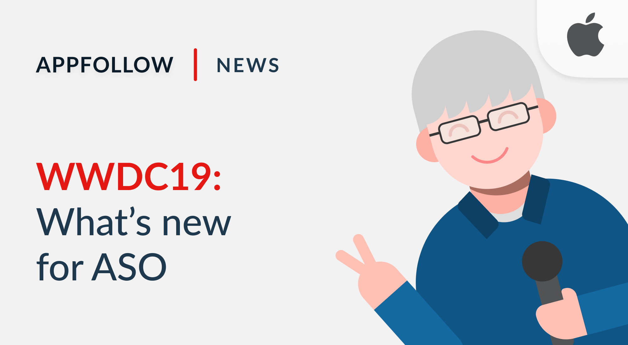 WWDC19: How will the ASO game change?