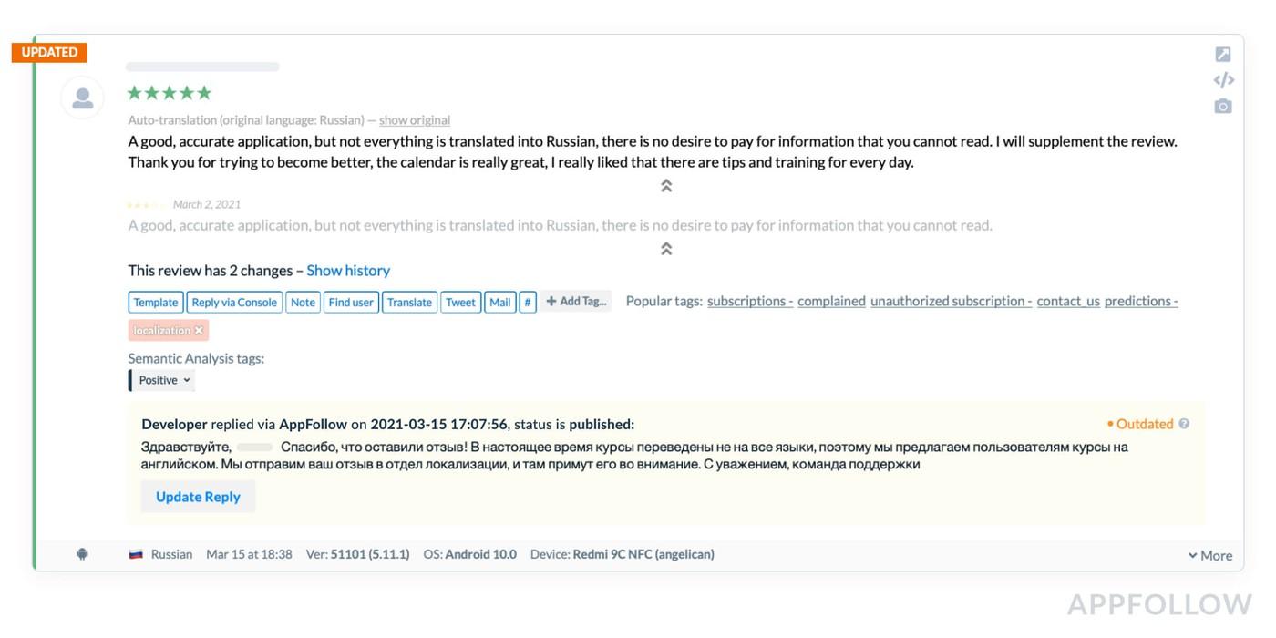 AppFollow also auto-translates reviews