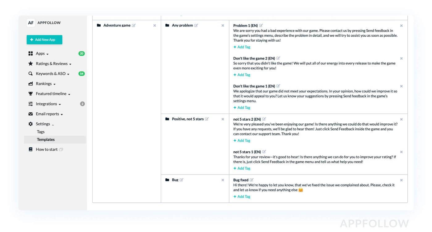 Пример функционала Folders & Templates