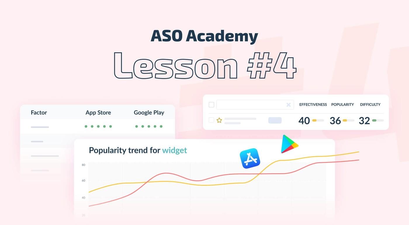 Различия магазинов приложений: почему использовать одинаковые данные для App Store и Google Play вредно для вашего ASO