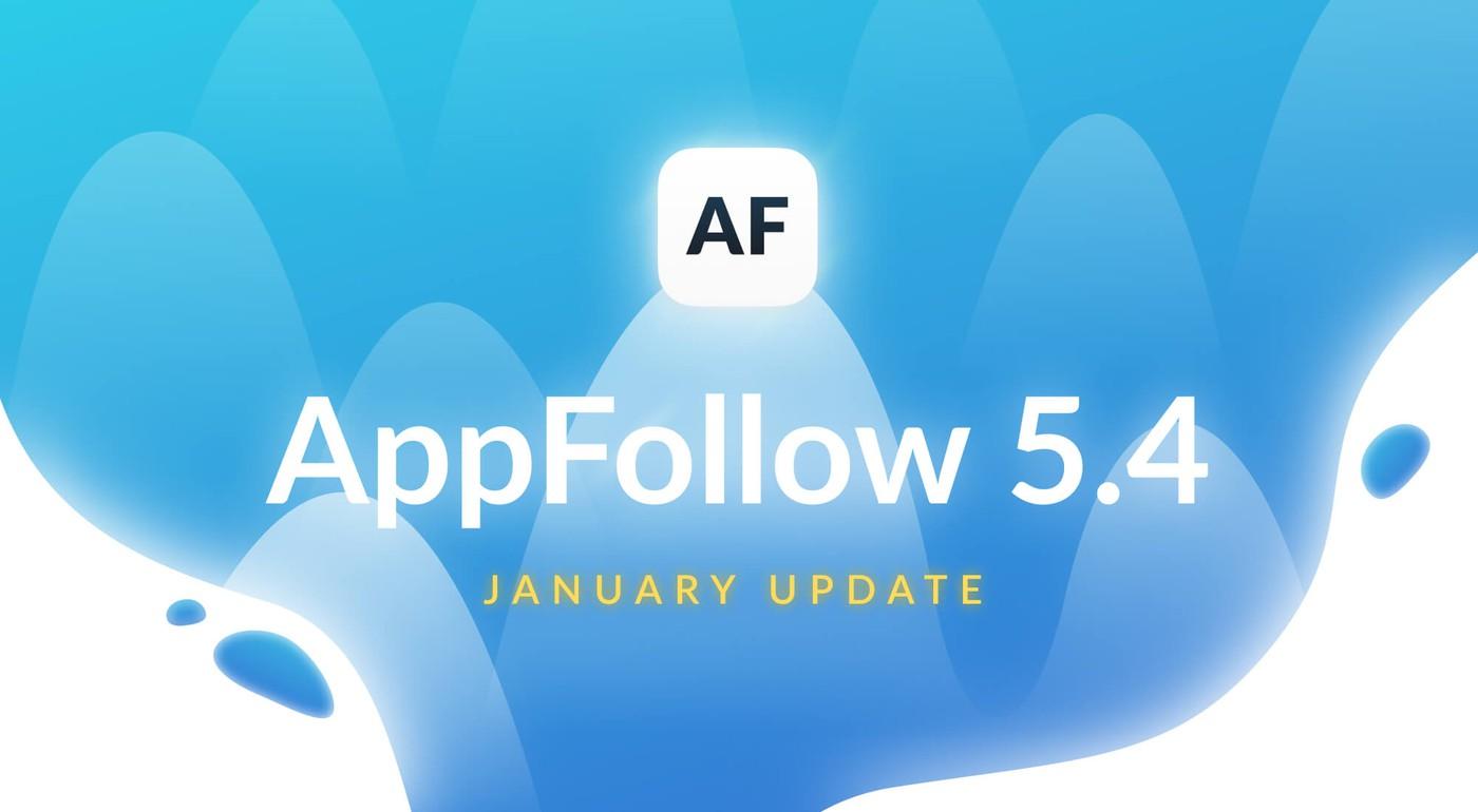5.4: January Update