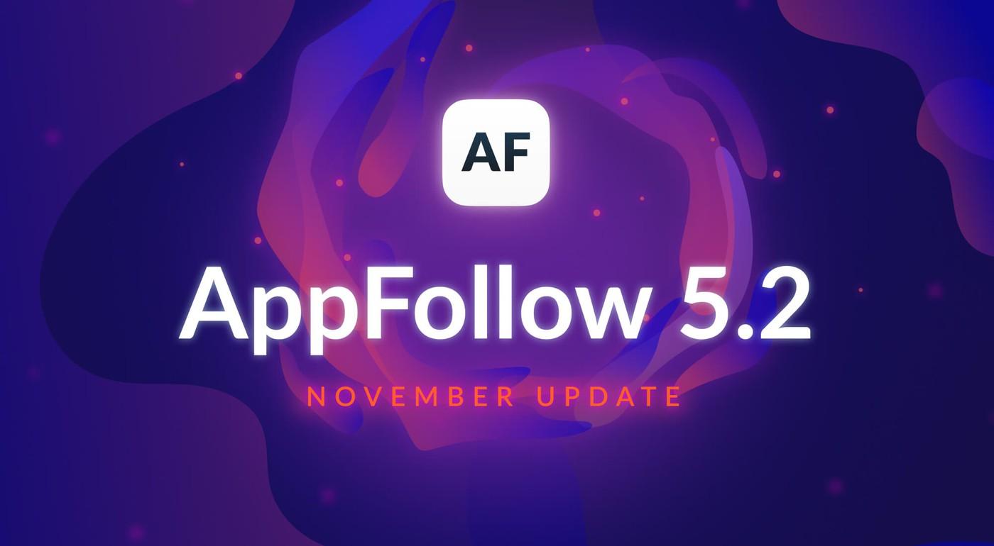 5.2: November Update