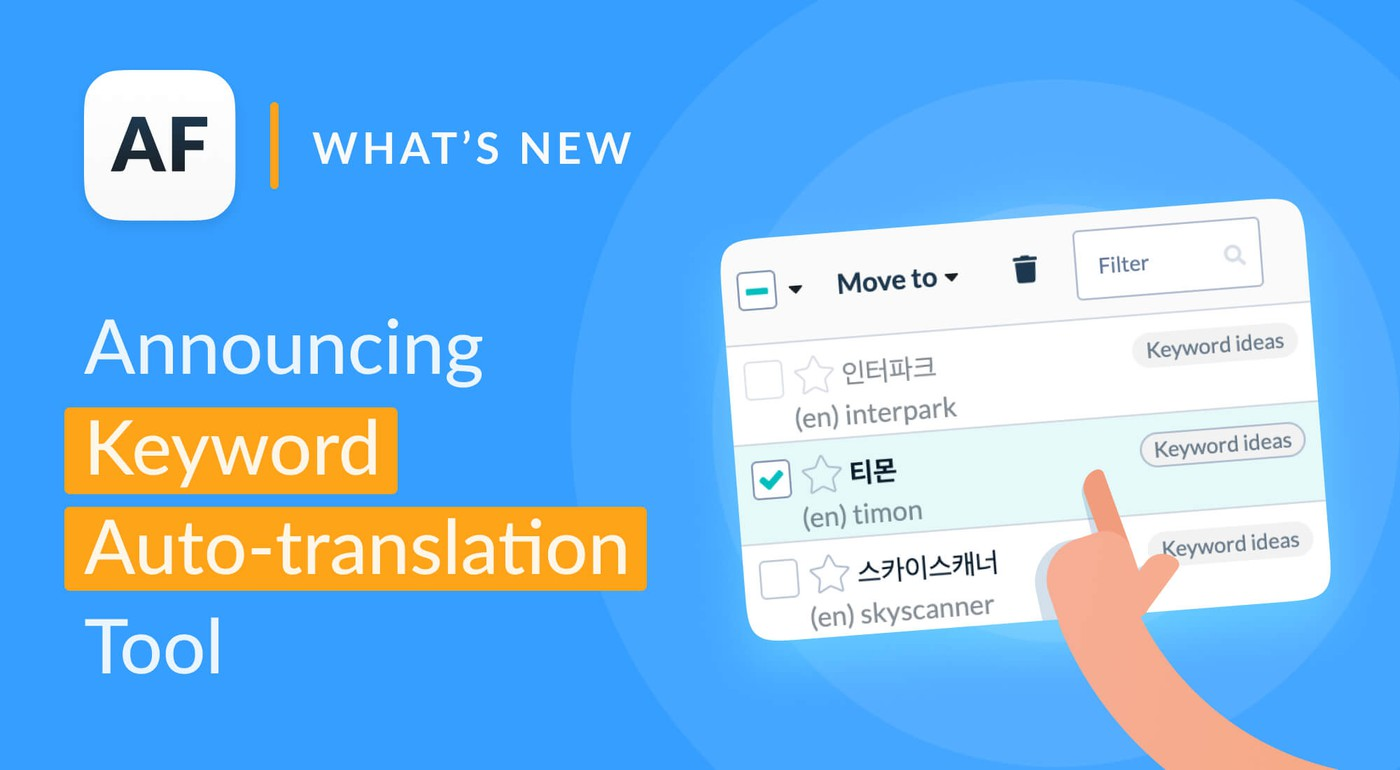 How to Master Your App Localization with Keyword Auto-translation Tool