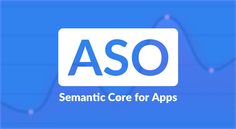 ASO: How to create semantic core for your app
