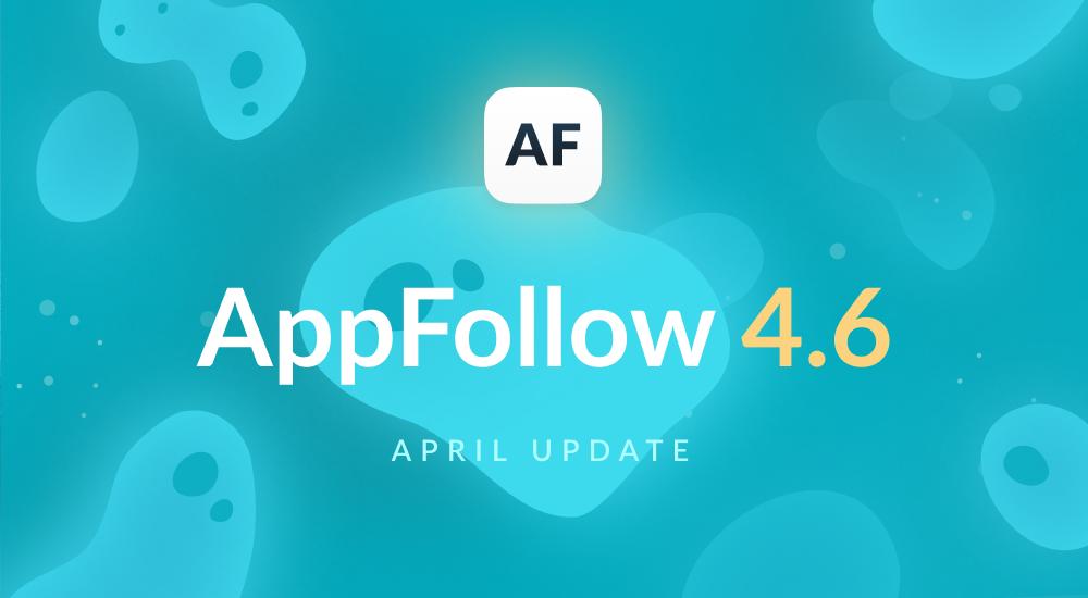 4.6 April Update